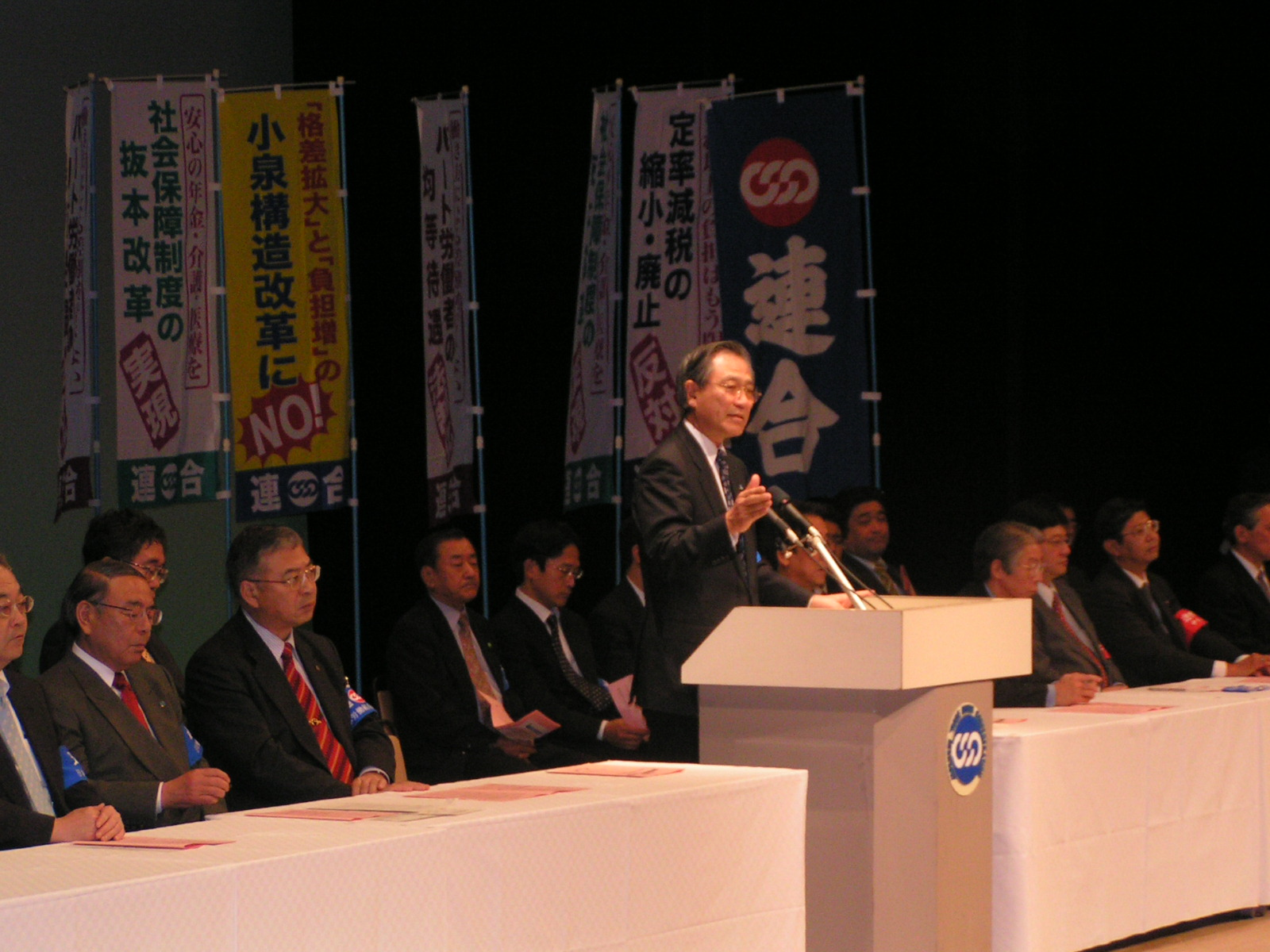 Photo: Central Struggle Committee Chair Sasamori speaking to the participants. (February 9, Bunkyo Civic Hall)