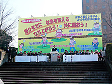 Photo: The rally encouraged small-and-medium-sized/local union negotiations. March 6th, Meiji Park, Tokyo.