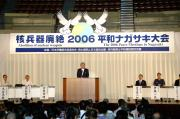 RENGO GS Koga delivers a speech at the Peace Nagasaki Convention. (Aug. 7, Nagasaki Prefectural Sports Center)