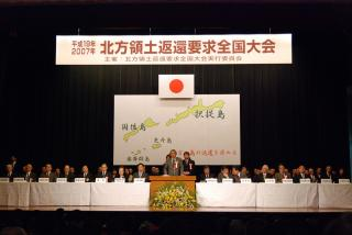 The Central Executive Director of Rengo's Department of Organising, Mr. Otsuka makes a speech