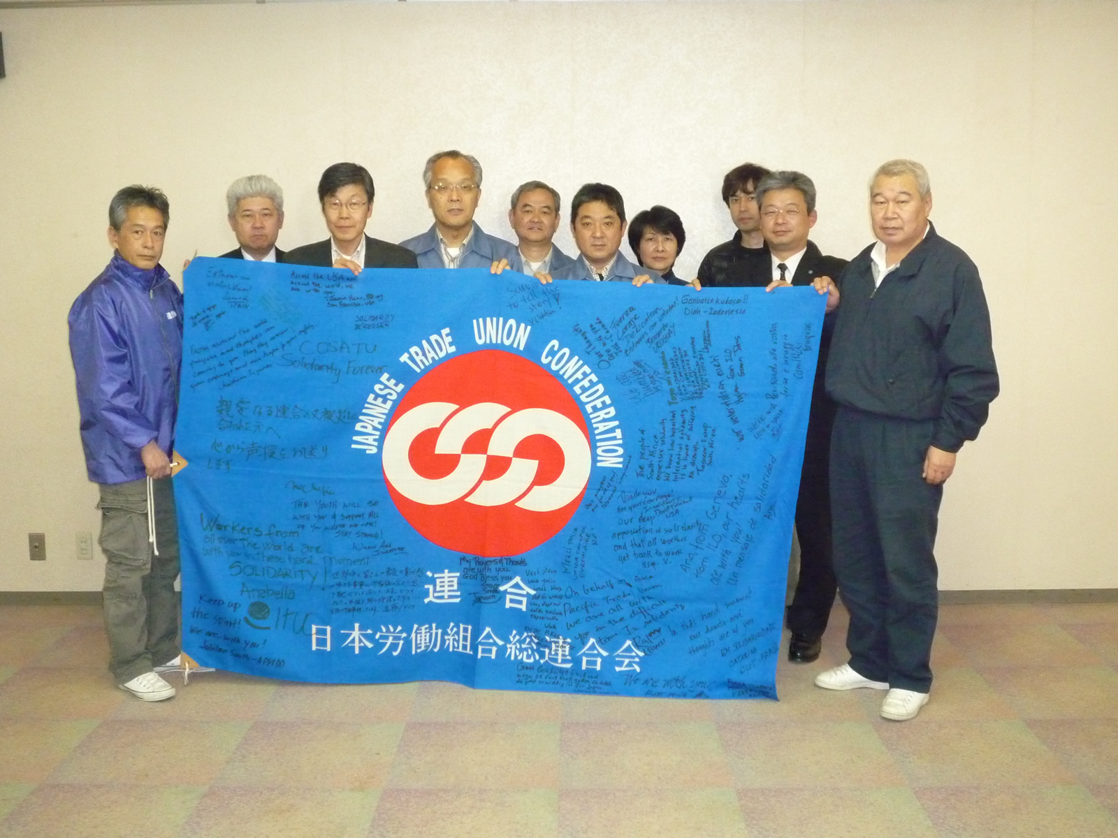 RENGO flag filled with solidarity messages was handed over to RENGO Locals in the disaster-stricken prefectures.