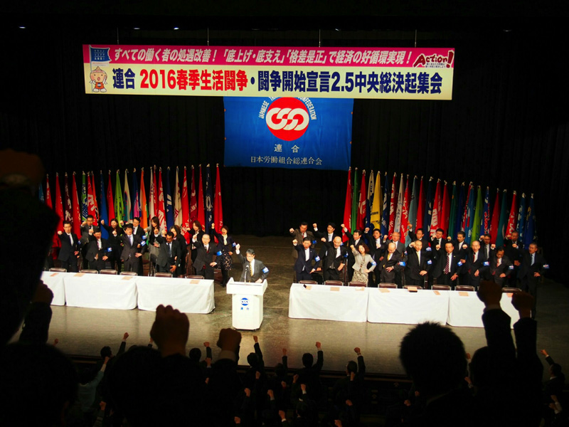 Closing Cheers of General Secretary  Naoto Ohmi