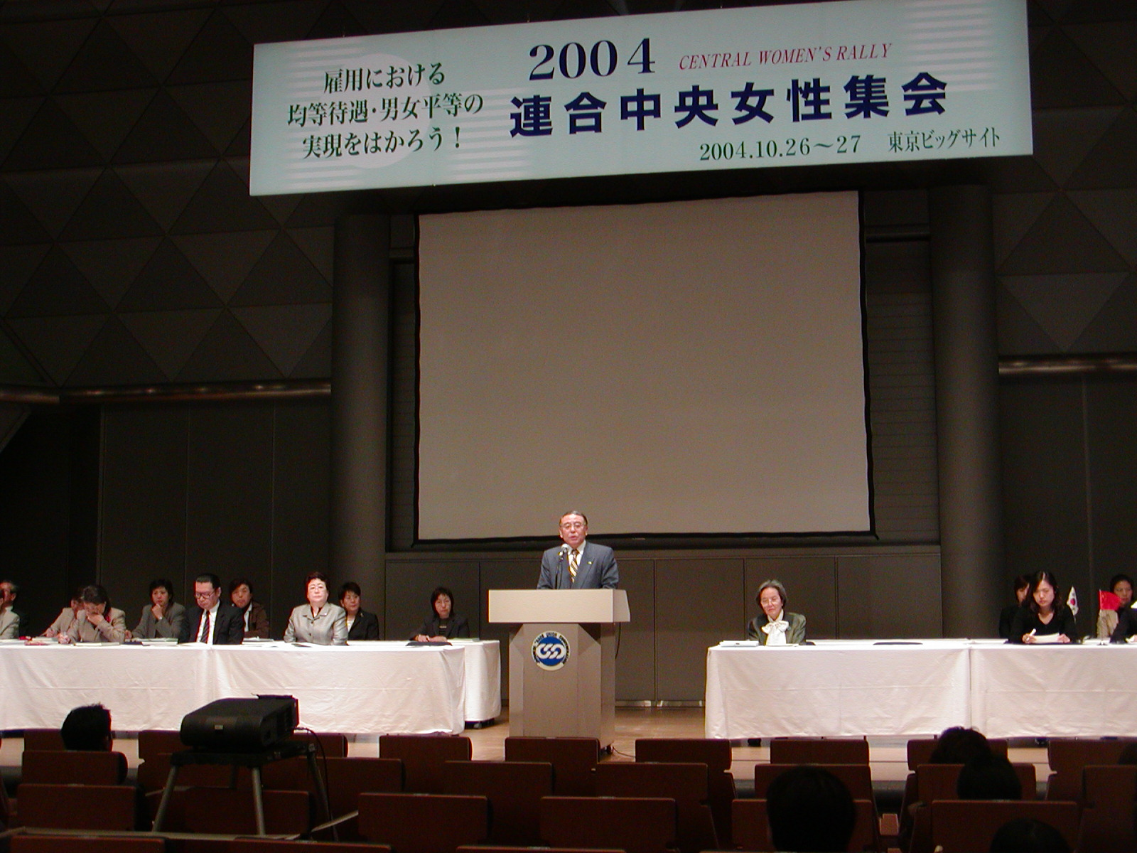 Photo: General Secretary Kusano offers a speech on behalf of the organizers. (October 26, Tokyo Big Sight)